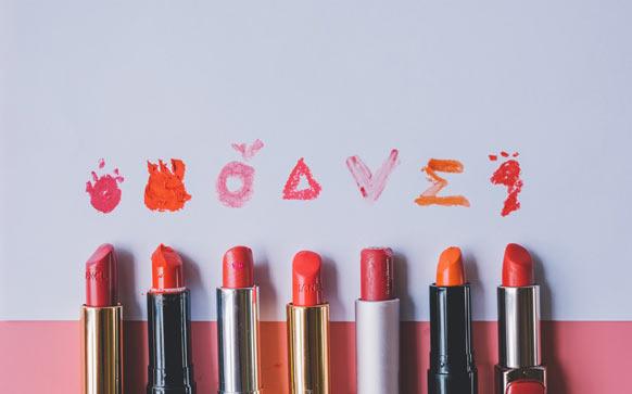 关于日常淡妆的化妆步骤
